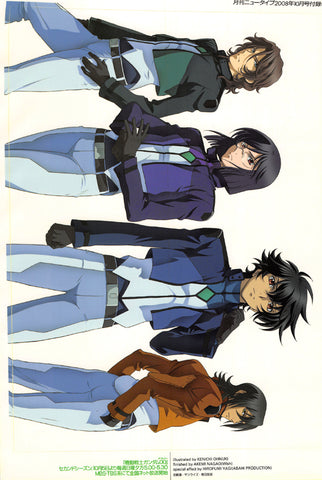 Gundam 00 Sticker - Monthly New Type 2008.10 Bonus Sticker Set 2 (Setsuna) - Cherden's Doujinshi Shop - 1