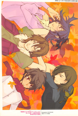 Gundam 00 Sticker - Monthly New Type 2008.11 Bonus Sticker Set 2 (Setsuna) - Cherden's Doujinshi Shop - 1