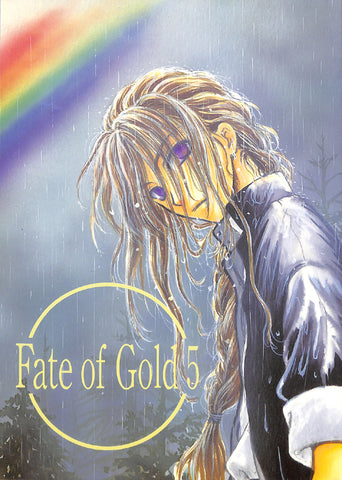 Gundam Wing Doujinshi - Fate of Gold 5 (Duo x Heero) - Cherden's Doujinshi Shop - 1