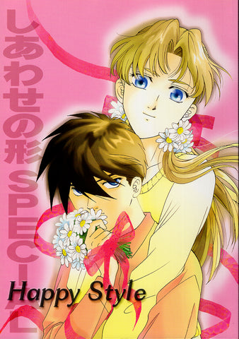 Gundam Wing Light Romance Doujinshi - ENGLISH Translated Happy Style (Heero x Relena)