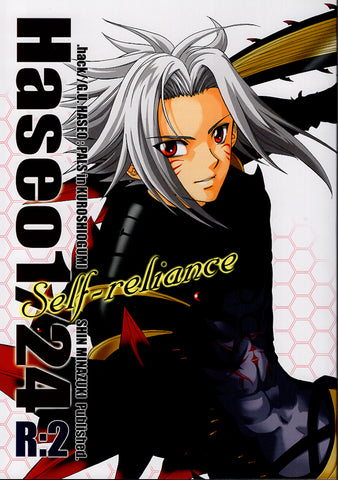 .hack Doujinshi - Haseo 1/24 Self-reliance R:2 (Haseo) - Cherden's Doujinshi Shop - 1