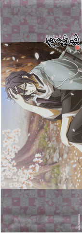 Hakuoki:  Demon of the Fleeting Blossom Poster - Stick Poster Volume 3: Hajime Saito Special Metallic (Saito) - Cherden's Doujinshi Shop - 1