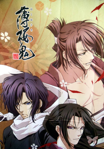 Hakuoki:  Demon of the Fleeting Blossom Poster - Taito Kuji Prize Big Tapestry: Okita Saito Hijikata (Hijikata Saito and Okita) - Cherden's Doujinshi Shop  - 1