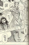 hobbit-welcome-to-the-elf-king's-palace!-thranduil - 2