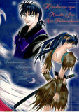 inuyasha-tragic-night-sesshomaru-x-inuyasha - 2