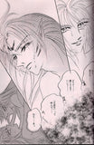 inuyasha-tragic-night-sesshomaru-x-inuyasha - 4