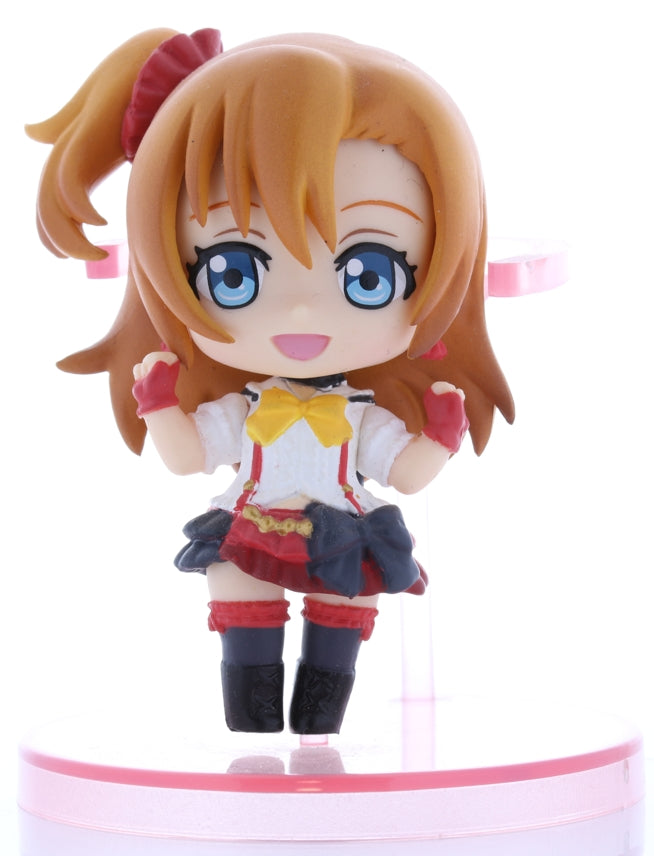 Love Live! School Idol Project Figurine - Karakore DX Honoka Kosaka (Honoka Kosaka) - Cherden's Doujinshi Shop - 1