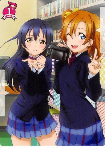 Love Live! School Idol Project Trading Card - Loveca Plus Love Live! School idol diary: Fall School Festival (Umi Sonoda) - Cherden's Doujinshi Shop - 1