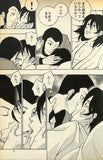 lupin-the-third-violent-passion-lupin-x-goemon - 4