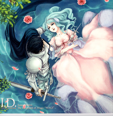 Magi:  The Labyrinth of Magic Doujinshi - I.D. (Isaac x Dunya) - Cherden's Doujinshi Shop - 1