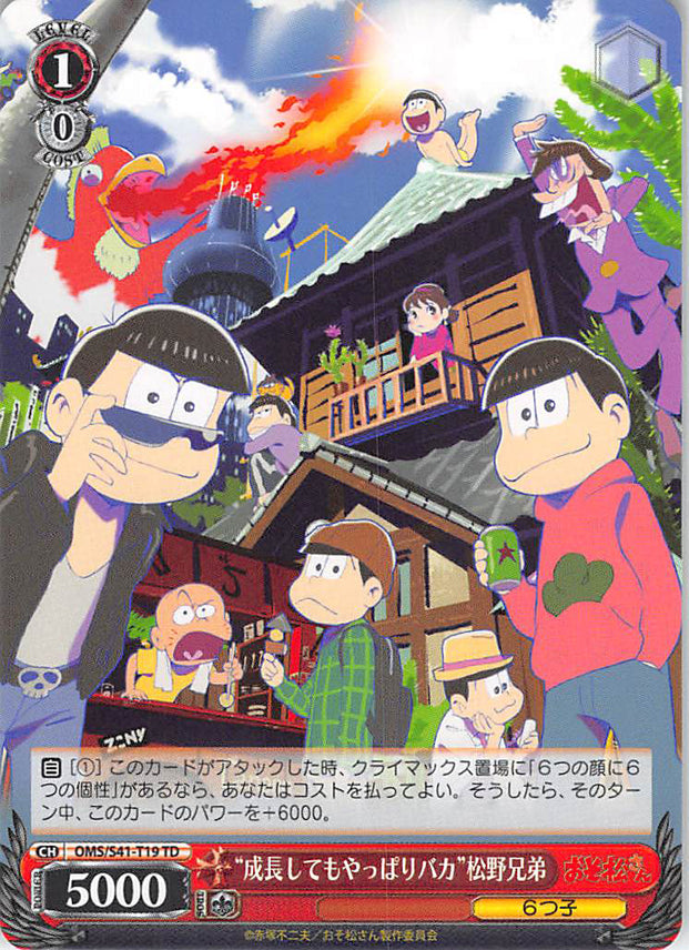Mr. Osomatsu Trading Card - CH OMS/S41-T19 TD Weiss Schwarz They May Have Grown Up but They're Still Idiots Matsuno Siblings (Osomatsu Matsuno) - Cherden's Doujinshi Shop - 1