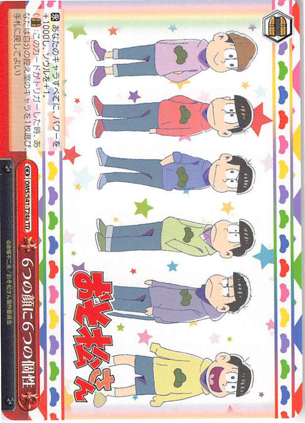 Mr. Osomatsu Trading Card - CX OMS/S41-T24a TD Weiss Schwarz Six Faces Six Personalities (Osomatsu Matsuno) - Cherden's Doujinshi Shop - 1