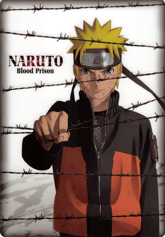 Naruto Pencil Board - Blood Prison Showa Note B5 Shitajiki: Naruto Uzumaki (Naruto) - Cherden's Doujinshi Shop - 1