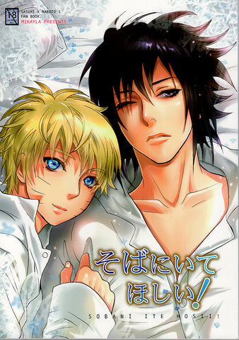 Naruto Doujinshi - I Wanna Be By Your Side (Sasuke x Naruto) - Cherden's Doujinshi Shop - 1