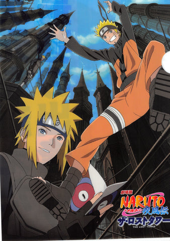Naruto Clear File - Shippuden The Lost Tower A4 Clear File: 4th Hokage & Naruto (Naruto) - Cherden's Doujinshi Shop - 1