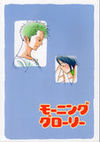 One Piece Doujinshi - Morning Glory (Zoro x Tashigi) - Cherden's Doujinshi Shop - 1