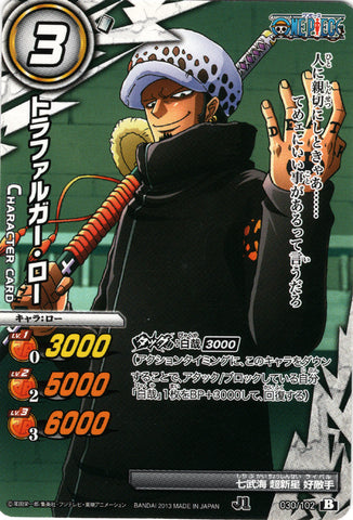 One Piece Trading Card - 030/102 B Miracle Battle Carddass Trafalgar Law (Character Card) (Trafalgar Law) - Cherden's Doujinshi Shop - 1