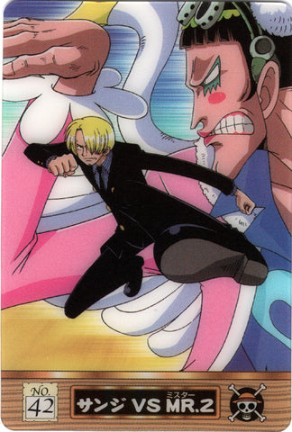 One Piece Trading Card - King of Pirates Gummy Card 2: No. 42 Sanji VS Mr.2 Bandai (Sanji) - Cherden's Doujinshi Shop - 1