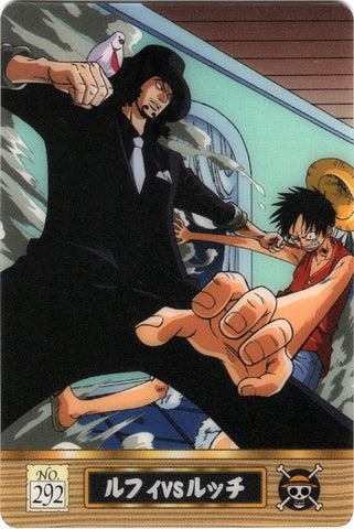One Piece Trading Card - King of Pirates Gummy Card Part 2 (CP9 Edition): 292 Luffy VS Lucci Bandai (Luffy) - Cherden's Doujinshi Shop - 1