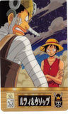 One Piece Trading Card - New King of Pirates Gumi Part 9: No. 268 Luffy & Usopp Bandai (Luffy) - Cherden's Doujinshi Shop - 1