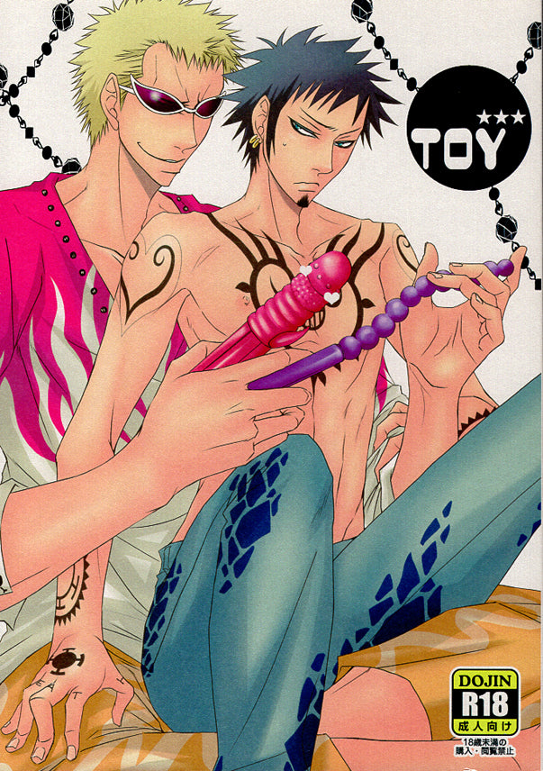 One Piece Doujinshi - Toy (Doflamingo x Law) - Cherden's Doujinshi Shop - 1