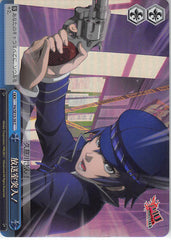 Persona 4 Trading Card - CX P4/SE15-36 C Weiss Schwarz (FOIL) Storming the Broadcasting Room! (Naoto Shirogane) - Cherden's Doujinshi Shop - 1