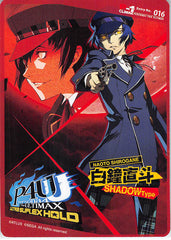 Persona 4 Trading Card - Entry No. 016 Naoto Shirogane (Shadow Type) P4U Persona 4 The Ultimax Ultra Suplex Hold P-1 Climax (Naoto Shirogane) - Cherden's Doujinshi Shop - 1