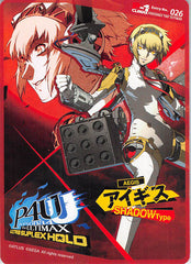 Persona 4 Trading Card - Entry No. 026 Aegis (Shadow Type) P4U Persona 4 The Ultimax Ultra Suplex Hold P-1 Climax (Aigis) - Cherden's Doujinshi Shop - 1