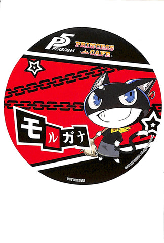 Persona 5 Coaster - Persona 5 x Princess Cafe Order Bonus: Morgana Limited Edition Coaster (Morgana) - Cherden's Doujinshi Shop - 1