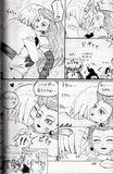 pokemon-kojimusa-anthology-3-james-x-jessie - 10