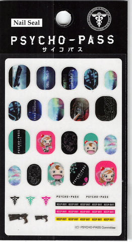 Psycho-Pass Nail Sticker - Dominator and Komissa-chan Nail Seal (Dominator) - Cherden's Doujinshi Shop - 1