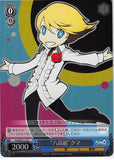 Persona Q: Shadow of Labyrinth Trading Card - CH PQ/SE21-22 R (FOIL) Yasogami High Group Kuma (Teddie) - Cherden's Doujinshi Shop - 1
