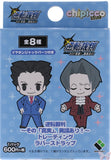 phoenix-wright-chipicco-gyakuten-saiban-objection-to-that-truth!-trading-rubber-strap:-pearl-fey-pearl-fey - 5