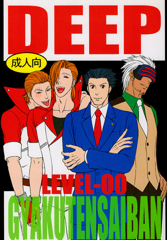 Ace Attorney Phoenix Wright Doujinshi - Deep Level - 00 (Matt Engarde x Edgeworth) - Cherden's Doujinshi Shop - 1