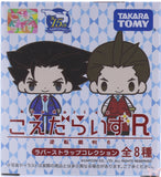 phoenix-wright-gyakuten-saiban-6-koedarize-r-rubber-strap-collection:-rayfa-padma-khura'in-rayfa-padma-khura'in - 5