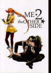Ace Attorney Phoenix Wright Doujinshi - take ME 2 the OTHER SIDE (Simon Blackquill x Athena Cykes) - Cherden's Doujinshi Shop - 1