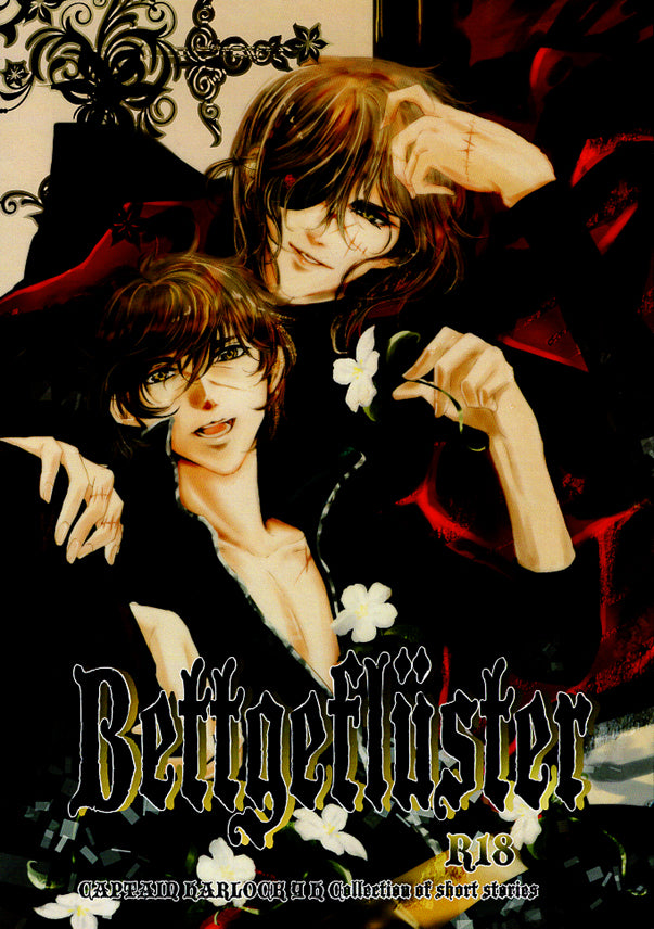 Space Pirate Captain Harlock Doujinshi - Bettgefluster (Logan x Harlock) - Cherden's Doujinshi Shop - 1