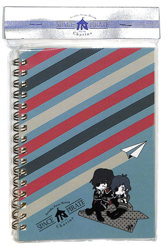 Space Pirate Captain Harlock Notebook - Charine Mini Spiral Bound Notebook: Captain Harlock & Logan (Harlock) - Cherden's Doujinshi Shop - 1