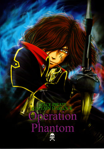 Space Pirate Captain Harlock Doujinshi - Operation Phantom (Logan x Harlock) - Cherden's Doujinshi Shop - 1