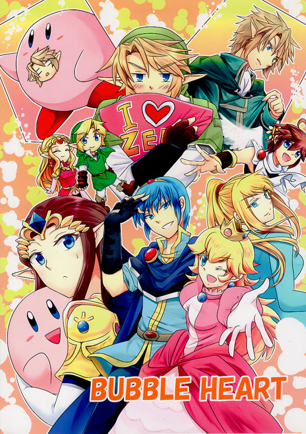 Super Smash Brothers Doujinshi - Bubble Heart (Link x Zelda) - Cherden's Doujinshi Shop - 1