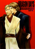 Star Wars Doujinshi - DRAGON DAYS (Anakin Skywalker x Obi-Wan Kenobi) - Cherden's Doujinshi Shop - 1