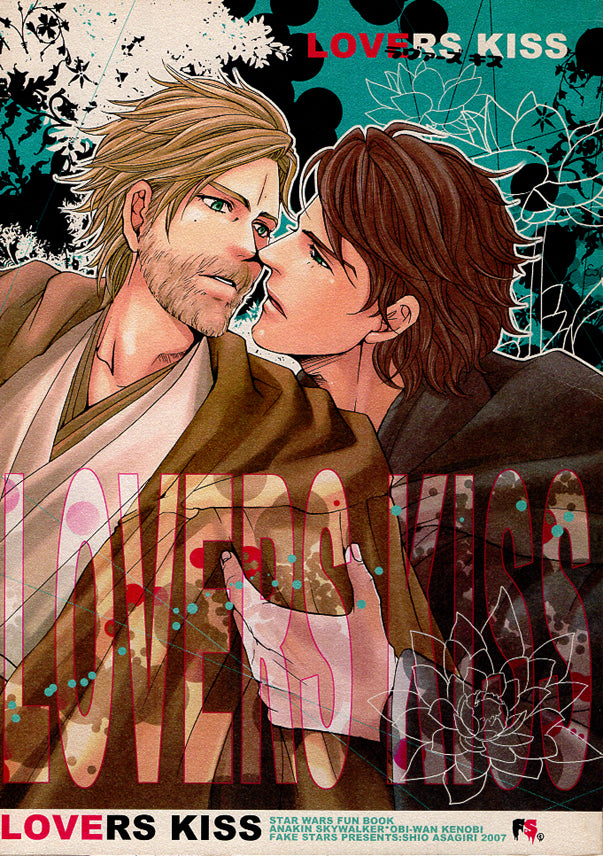 Star Wars Doujinshi - Lovers Kiss (Anakin Skywalker x Obi-Wan Kenobi) - Cherden's Doujinshi Shop - 1