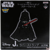 star-wars-star-wars-edition-ichiban-kuji-j-prize-world-collectible-figure-rubber-strap:-chewbacca-(chewie)-chewbacca - 5