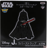 star-wars-star-wars-edition-ichiban-kuji-j-prize-world-collectible-figure-rubber-strap:-leia-organa-leia-organa - 5