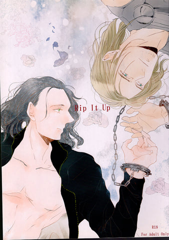 Thor Doujinshi - Rip It Up (Thor x Loki) - Cherden's Doujinshi Shop - 1