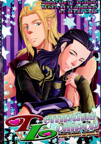 Thor Doujinshi - Tempting Lollipop: The Dark World (Thor x Loki) - Cherden's Doujinshi Shop - 1