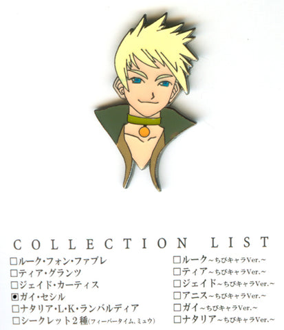 Tales of the Abyss Pin - Kotobukiya Pintre Collector's Pin: Guy Cecil Cameo Version (Guy) - Cherden's Doujinshi Shop - 1
