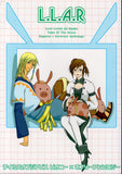 Tales of the Abyss Doujinshi - L.L.A.R (Love Levels All Ranks) (Peony x Nephry) - Cherden's Doujinshi Shop - 1