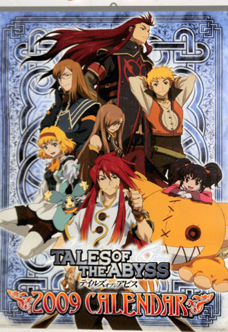Tales of the Abyss Calendar - Movic A3 Size 2009 Full Color Calendar (Luke fon Fabre) - Cherden's Doujinshi Shop - 1