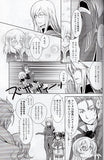 tales-of-the-abyss-strange-relationship-of-trust-vol.-6-jade-x-anise - 2